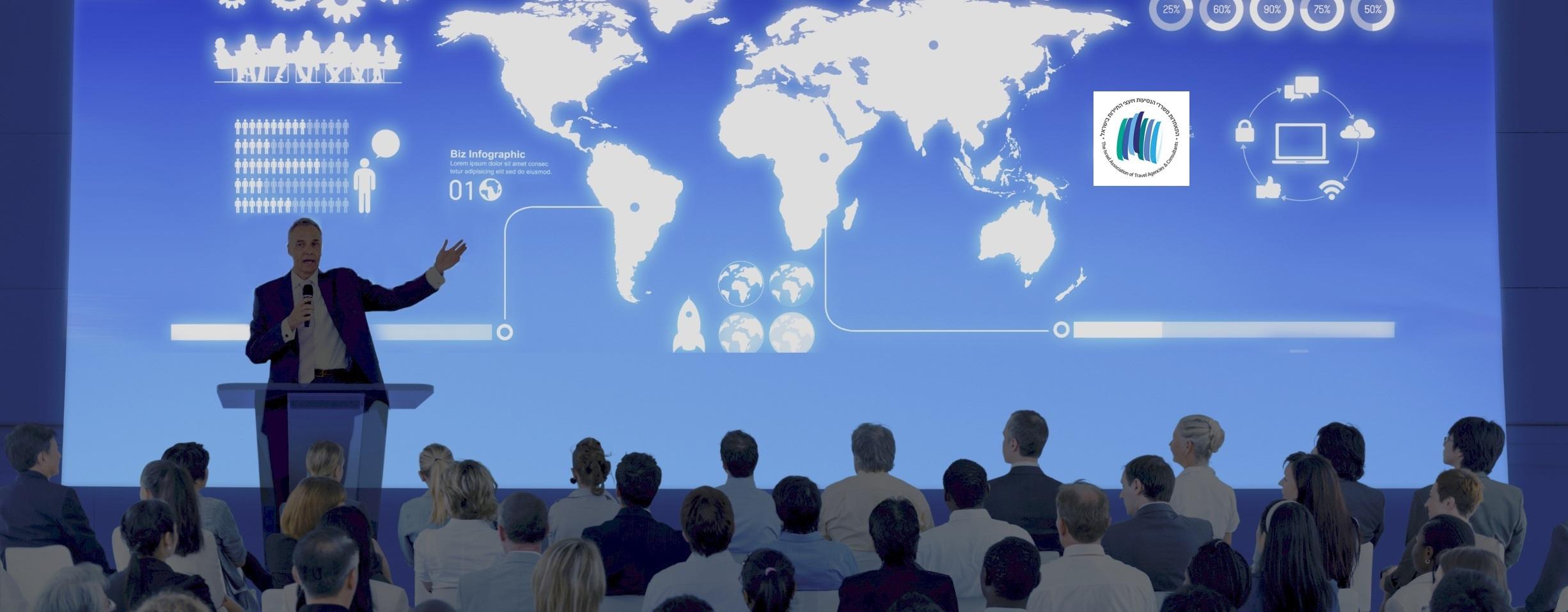היום ייפתח קורס סוכני נסיעות/יועצי תיירות של ההתאחדות ומשרד התיירות