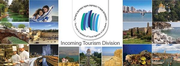 תיירות נכנסת: ירידים, כנסים ומפגשים עסקיים לעוסקים בתיירות נכנסת