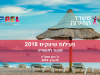 תיירות נכנסת: תוכנית השיווק של משרד התיירות לשנת 2018 ועדכונים לחג הפסחא