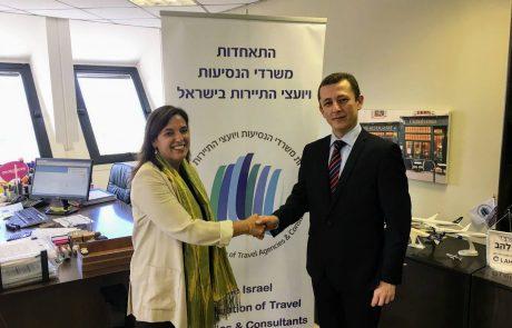 פגישת עבודה עם שגריר אוזבקיסטן